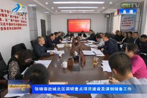 青海将再添一所高校:西宁大学明年开工建设