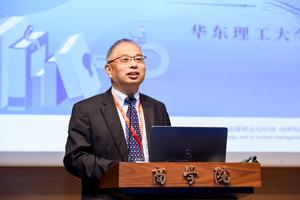 第五届中国行动学习论坛在华理商学院召开