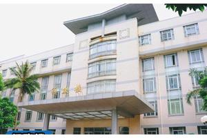 广东海洋大学与广州市南沙区政府共建研究生院