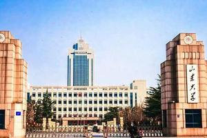 校友會2020山東省大學排名 山東大學躍居全國第13位