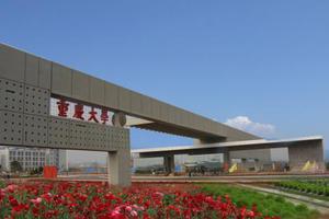校友会2020重庆市大学排名 重庆大学高居全国第35名