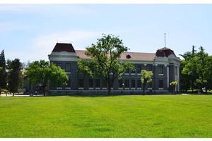 校友會2020山西省大學排名 太原理工大學全國前80