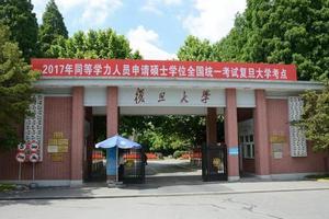 校友會2020上海市大學排名 復旦大學問鼎全國前3甲
