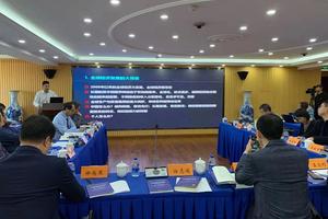 教育部考試中心《中國高考評價體系》出版