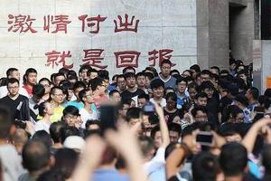 《中国高考评价体系》发布 新高考改革将发生哪些变化