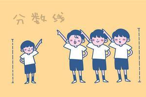 北京中考英语听力成绩公布 未获满分考生可参加3月机考
