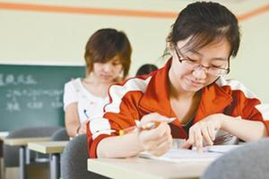 普通高等學校招生工作規定:2020高考時間公布