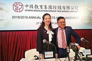 中教控股宣布2.38亿收购郑州一中职学校20%股权