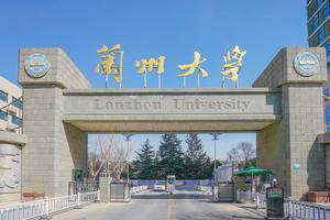 2019年中國高校十大科技進展揭曉