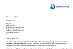 博实乐兰州碧桂园学校成西北地区第一所IB学校