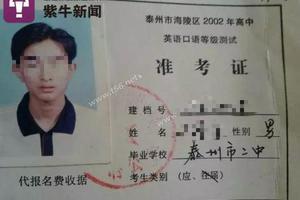 学业失利无颜面对父母 陕西男子失联15年
