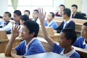 中办国办发文:加强对民办学校全方位督导