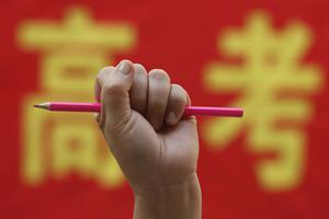 """北京新高考政策解讀:未來高考競爭拼""""位次"""""""