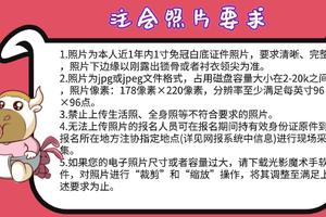 高顿财经:黑龙江CPA报名时间是什么时候