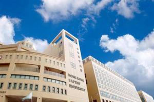 香港浸会大学停止校园授课至3月2日 其间进行网络授课