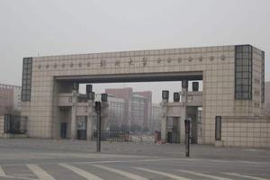 郑州大学面向全社会开通心理咨询热线 2月1日起开启