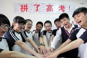 高三模拟还考不考 北京市教委的10个权威解答来了