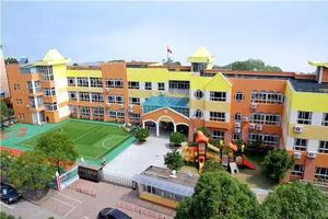 山东省民办教育协会倡议:严格控制开学前一切集聚性活动