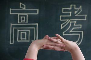 当高考遇上肺炎病毒 只剩128天的武汉高考生怎么办