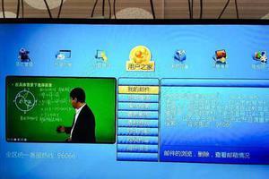 停课不停教不停学 内蒙古电视直播高三教学
