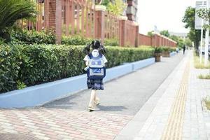 上海各级各类学校2月底前不开学 国际学校延迟开学