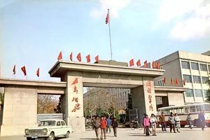 南京大学2020年江苏省综合评价录取招生简章