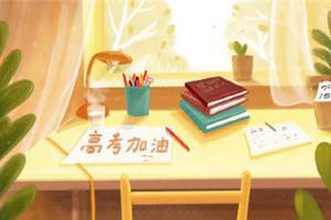 贵州:2020年高考体检等部分工作推迟