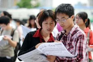 上海考试院致信高三生:每临大事须有静气