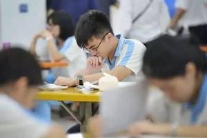 上海市教育考试院致信高三考生:每临大事须有静气