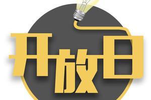 """""""2020云择校-新浪国际学校在线开放日""""项目重磅启动"""