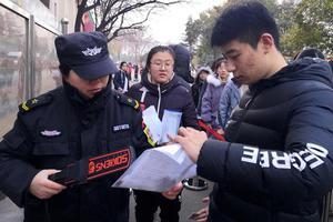 四川:近期招生考试有关工作安排