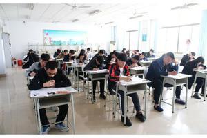 四川:2020年高职单招报名和考试时间推迟