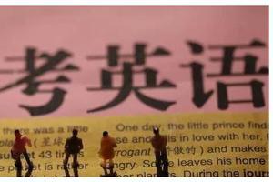 甘肃:高考英语听力测试等考试推迟
