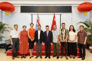 斐济华侨华人 中资机构积极支援中国抗击疫情