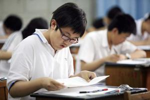 福建:2020年1月高中学考成绩公布公告