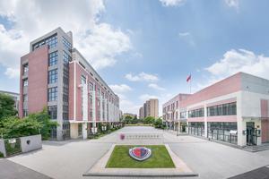 新浪2020国际学校在线招生咨询会:上海七宝德怀特高级中学