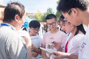 北京:4月上旬将进行新高考模拟志愿填报