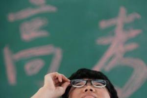 教育部:审慎研究制定今年高考实施方案