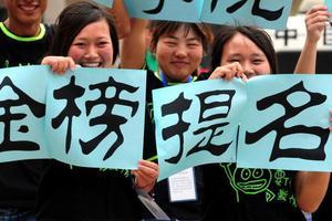 江西:省教育考试院致高三考生的一封信