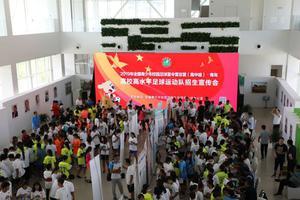 江苏:2020年高校高水平运动队招生管理办法