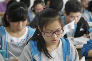 四川省公布2020年高职单招招生专业及计划