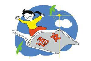 北京新高考适应性测试语文试题解析:部分题难度下降