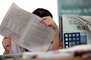 贵州:推迟高考适应性考试等3月部分考试