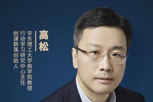 """首期华理""""商院云讲堂""""上线!"""