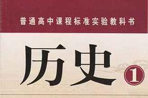 北京高考适应性测试历史考题解析:整体难度不高