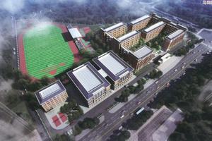 湖南长沙新增一所国际学校 预计2021年开学
