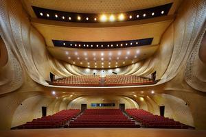 中央音�K乐学院调整艺考方案 乐理考试改为网络方式进行