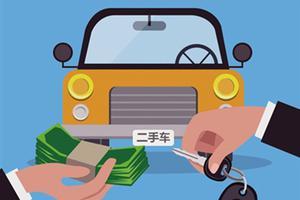 寒冬下的二手车电商:借直播突围 产业布局重要性凸显