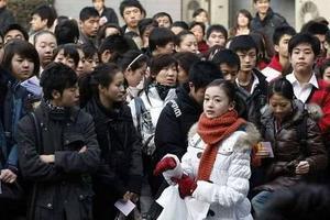 """中国传媒大学:艺考初试考""""文史哲"""" 全部采※用机考"""