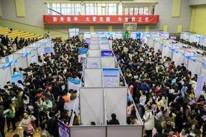 2020中国非985工程大学排名公布